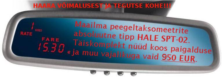 Hale SPT-02_2